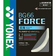 YONEX bg66f ヨネックス BG66フォース