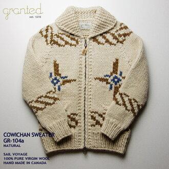 種毛衣毛衣 (加拿大針織) | 理所當然 (理所當然的),在加拿大 | GR 104a 揚帆遠航 (銷售 / 程) | 天然 | 男裝 | 羊毛 100%(100%純新羊毛) | 打開 |-YKK 拉鍊 | 木標籤拉拔器 | 長袖 10P11Mar16