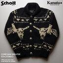Schott-3154013-front