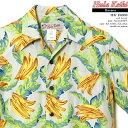 ショッピングハワイアン アロハシャツ|フラケイキ ハワイアン(HULA KEIKI HAWAIIAN)|マカナレイ(MAKANALEI)の姉妹ブランド|HK-19006 バナナ(BANANA)|アイボリー|メンズ|レーヨン100%(Rayon100%)|開襟(オープンカラー)|フルオープン|半袖|アロハタワー(アロハシャツ販売)
