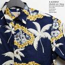 アロハシャツ イオラニ(IOLANI) 142302 UKULELE LEI(ウクレレ・レイ) ネイビー コットン100%(Cotton100%) ノーマル襟(レギュラーカラー) フルオープン 半袖 アロハタワー(アロハシャツ販売)10P05Oct15