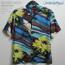 アロハシャツ ジェムス・ワールド(JAMS WORLD) M630RE-SAOD SANDALWOOD(サンダルウッド) レーヨン100% (100% rayon) ノーマル襟(レギュラーカラー) フルオープン 半袖 Aloha Shirt