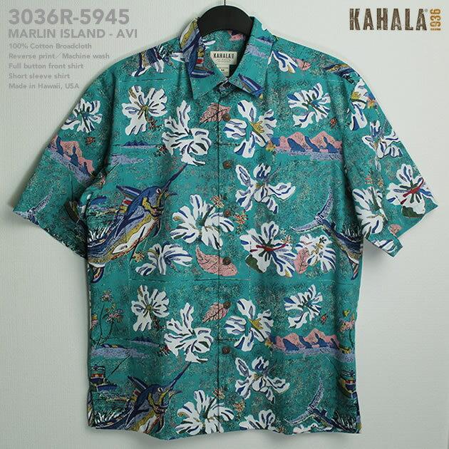 アロハシャツ|カハラ(KAHALA)|kh-5954 MARLIN ISLAND-AVI(マーリンアイランド・アビ)|アビキライアティ・デザイン|アクア|メンズ|コットン・ブロードクロス100%|ノーマル襟(レギュラーカラー)|フルオープン|半袖|アロハタワー(アロハシャツ販売)