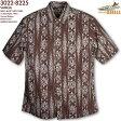 アロハシャツ カハラ(KAHALA)|kah-8225 サモア(SAMOA)|クレイ|メンズ|コットン・ポプリン100%(Cotton Poplin100%)|ノーマル襟(レギュラーカラー)|フルオープン|半袖|アロハタワー(アロハシャツ販売)10P03Sep16
