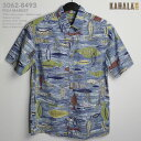 アロハシャツ カハラ(KAHALA) kah-8493 FISH MARKET(フィッシュ・マーケット) ウォーター メンズ コットン・ポプリン100%(Cotton Poplin100%) ノーマル襟(レギュラーカラー) フルオープン 半袖 アロハタワー(アロハシャツ販売)10P03Sep16