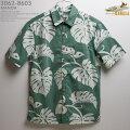 アロハシャツ カハラ(KAHALA) kh-8603 MANOA(マノア) アイランド・グリーン メンズ コットン・ポプリン100%(Cotton Poplin100%) ノーマル襟(レギュラーカラー) フルオープン 半袖 アロハタワー(アロハシャツ販売)