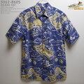 アロハシャツ カハラ(KAHALA) kh-8605 WHERE TO?(フェア・トゥー?) ネイビー メンズ コットン・ポプリン100%(Cotton Poplin100%) ノーマル襟(レギュラーカラー) フルオープン 半袖 アロハタワー(アロハシャツ販売)