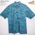 アロハシャツ カハラ(KAHALA) kh-8925 MA'ALEA(マアラエア) ネイビー メンズ コットン・ブロードクロス100%(Cotton Broadcloth100%) 裏地使い ノーマル襟(レギュラーカラー) フルオープン 半袖 アロハタワー(アロハシャツ販売)