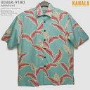 ショッピングアロハシャツ アロハシャツ|カハラ(KAHALA)|kh-r9180 AWAPUHI(アワプヒ/アヴァプヒ)|アクア|メンズ|コットン・ブロードクロス100%|裏地使い|ノーマル襟(レギュラーカラー)|リラックスフィット|フルオープン|半袖|アロハタワー(アロハシャツ販売)