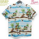 ショッピングクール アロハシャツ|カハラ(KAHALA)|KH-KE16 COOL SWELL(クール スウェル)|ジョンセバーソン・デザイン|カイ|メンズ|コットン・ブロードクロス100%|ノーマル襟|スタンダードフィット(やや細めのスタイル)|フルオープン|半袖|アロハタワー(アロハシャツ販売)