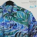 アロハシャツ カイ・クロージング(KAI CLOTHING) 9034308 Hypnotik Waves(ヒプノティック・ウェーブズ) マリンタイム・ブルー メンズ サテン・コットン100%(100% Cotton Sateen) ノーマル襟 フルオープン 半袖 アロハタワー(アロハシャツ販売)