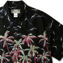 アロハシャツ|カメハメハ(KAMEHAMEHA)|kam-hp フラパーム(Hula Palm)|ブラック|メンズ|レーヨン100%(Rayon100%)|開襟(オープンカラー)|フルオープン|半袖|アロハタワー(アロハシャツ販売)