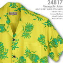 アロハシャツ パイナップルジュース(PINEAPPLE JUICE) pine-24817 パイナップルジュース (Pineapple Juice) イエロー/ミント メンズ レーヨン・ポプリン100% 開襟(オープンカラー) フルオープン 半袖 アロハタワー(アロハシャツ販売)