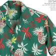 アロハシャツ パイナップルジュース(PINEAPPLE JUICE) pine-35734 パイナップル&パーム(Pineapple & Palm) グリーン メンズ レーヨン・ポプリン100%(Rayon Poplin100%) 開襟(オープンカラー) フルオープン 半袖 アロハタワー(アロハシャツ販売)