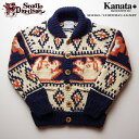 Sd4363-navy-front-a