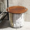 ターブルパニエラウンドバスケット ■ 収納 インテリア ワイヤー バスケット テーブル
