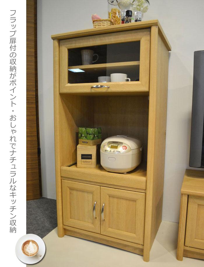 レンジ台[ウィッティ]キッチンボード幅60cm = スライド棚付ナチュラルテイストの3段クッキングストッカー[完成品]【smtb-F】 温もりあふれるナチュラルカラーシリーズ。使いやすい3段クッキングストッカーは炊飯器や家電を使うときに便利なフルスライドレール棚付。しっかりとした作りの完成品でお届け[RBDSR048]