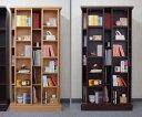 こんなスライド書棚が欲しかった!収納力バツグン! スペース有効利用で 小さなライブラリが完成!SRスライド書棚 = 88cm幅 2slide[国産・完成家具] [送料無料 開梱設置サービス]