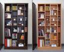 こんなスライド書棚が欲しかった!収納力バツグン! スペース有効利用で 小さなライブラリが完成!SRスライド書棚 = 89cm幅 1slide[国産・完成家具]