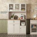 食器棚 [クリチコ]105cm幅 = アンティークでやさしいデザインに最新機能を搭載したキッチンボード 【smtb-F】05P03Dec16