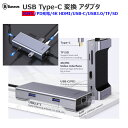 Baseus USB Type-C ハブ アダプタ 機能拡張 USB3.0 Type-C HDMI 4K RJ45 変換 PD充電 HDMI出力 TF SD PowerDelivery対応 テレビ会議 リモートワーク テレワーク イーサネット有線ケーブル接続