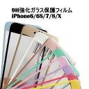 【送料無料】iphone7 iphone7plus ipho...