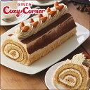 母の日プレゼント2018銀座コージーコーナーほろにがカフェロール洋菓子ケーキ誕生日パーティ送料無料