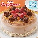 母の日プレゼント2018銀座コージーコーナーアイスデコレーション5号(チョコ)洋菓子ケーキ誕生日パーティ送料無料