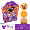 【焼き菓子 ギフト】スイーツボックス(3種6個入)【ハロウィン 七五三 パーティ お礼 お祝い お返し プレゼント 子供 クッキー ディズニー Disneyzone コージーコーナー】