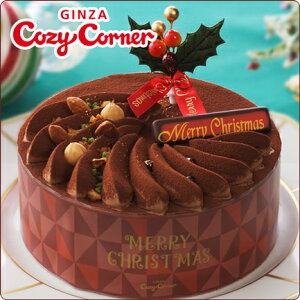銀座コージーコーナー クリスマスチョコレートケーキ(5号)