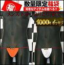 よりどり3枚で1,000円【セクシーメンズ・男の下着】小さなTバック■-95