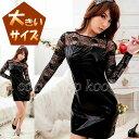 【大きいサイズ】【メンズもOK】セクシーレースのワンピースドレス■背中がセクシーなボディコン黒