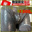 【よりどり2枚で1,500円】セクシーメンズ■メッシュのセクシーなボクサー系パンツ -7006