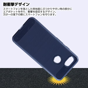 Google Pixel3 XL ケース 耐衝撃 TPU カバー ソフト