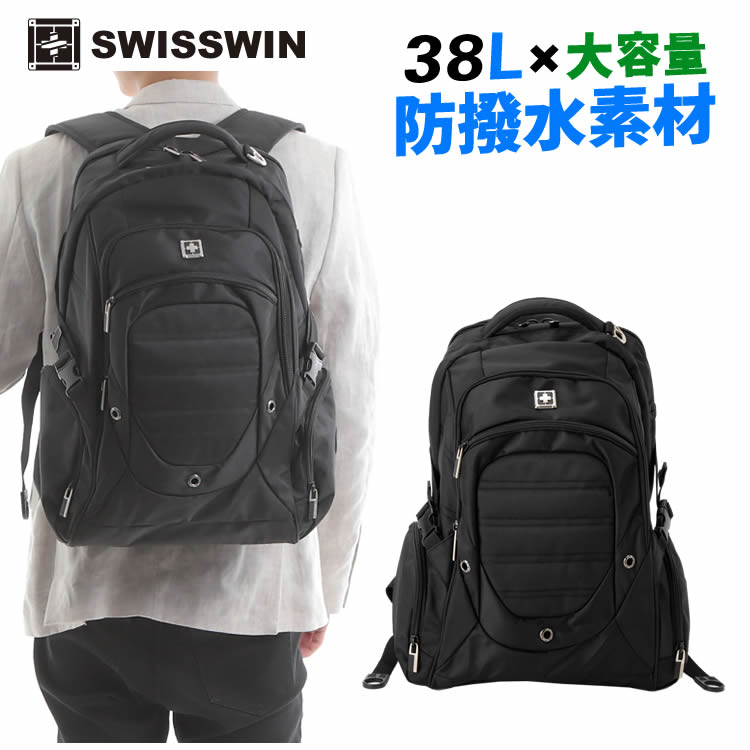 SWISSWIN SW9275iバックパック リュック メンズ リュックサック リュック デイパック リュック レディース リュック 大容量 リュック 通学 リュックサック リュックサック レディース 送料無料