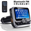 車載DVDマルチメディアプレーヤー 1DINサイズDP1-D2000 DVD/VCD/MPEG4/CD/MP3 車載DVD 車載プレーヤー 動画も音楽もこれ1台! フロントUSB/SDカードスロット搭載機