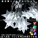 星型 LED スターイルミネーション ライト 電池式 20LED 3m クリスマス 飾り
