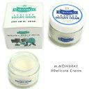 【モーブレイ】 M.MOWBRAY #Delicate Creamデリケートクリーム 皮革用栄養クリーム シューケア【ネコポス便不可】