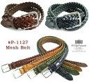 【ホワイトハウスコックス】Whitehouse Cox -Dress Belt Collection-#P-1127 Mesh Belt メッシュベルト フルグレインカウハイド 牛革 幅32mm 英国製 真鍮製バックル シルバーコーティング (送料無料/男女兼用/ビジネス/本革/ギフト/取り寄せ可)