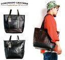 【コロナドレザー】 CORONADO LEATHER Horween CXL Collection#Travel Tote Bag ホーウィン クロームエクセル...