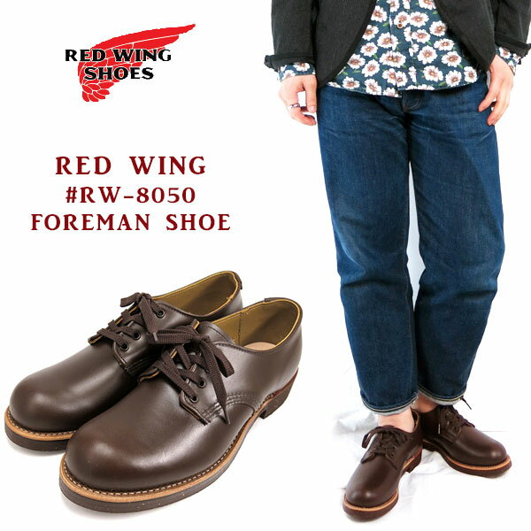 Red Wing Shoe Store Singapore