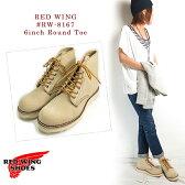 【Sale 20%OFF】(レッドウィング) RED WING #RW-8167 6inch Classic Round Toe6インチクラシックラウンドトゥ 4D〜6E レディース対応ホーソーンアビレーンラフアウト Dワイズ Eワイズ 取り寄せ可 アメリカ製(Lady's/ブーツ/ワーク/アウトドア/革靴)