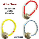 (SALE 30%OFF) (アヘヘ) Ahe'hee #Bracelet with Co