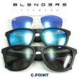 (ブレンダーズ) Blenders Eyewear #Natty&DeepSpaceサングラス アイウェア 眼鏡 カリフォルニアミラー スモーク レンズ UV400 プラスチック(Men's/Lady's/メンズ/レディース/リゾート/アウトドア)