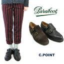 (パラブーツ) Paraboot Lady's #VOGUE Double Monk Strap Shoes #ヴォーグ ダブルモンクストラップシューズ ブラックレザー/こげ茶スエード ≪送料無料≫ (正規品/WILLIAM/レディース/ベルト/ノルヴェイジャン製法/フランス製/革靴)