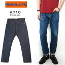 (リゾルト) RESOLUTE #710 66Model W26-34inch Rigid/OneWash66モデル タイト