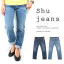 Shu jeans (シュージーンズ) #Aqua #Lady's 5p Stretch Selvidge Denim Pants ストレッチ セルビッチデニムパンツ♪ 細めストレート 色落ち加工 ≪送料無料≫ (林 芳亨/ガールフレンド/レディース/ジーンズ/耳付き/赤耳/5ポケ)