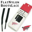 (レッドウィング) RED WING #Flat Nylon Boots Lace フラットナイロン ブーツレース 靴ひも シューレース 純正 正規品 97120 97119 平紐 ブラック ポストマン アメリカ製 (革靴/メンズ/レディース/シューケア/お手入れ用品/30inch/36inch/黒)