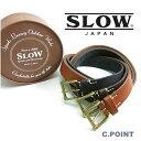 (スロウ) SLOW #HS23E Narrow Plain Belt -tochigi leather- ナロープレーンベルト 栃木レザー 牛革 カウレザー フルベジタブルタンニン オンオフ 3cm幅 男女兼用 日本製 (送料無料/XS/S/M/プレゼント/ギフト)