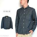 【30%OFF】 (リネン) RINEN #38050 Not Indigo Denim Shirt(メンズ/レギュラカラーシャツ/ノットインディゴデニム/6オンス/ネイビー/長袖/ゆったり/綿100%/日本製/ナチュラル/シンプル/リラックス/S/M/L/送料無料/セール)